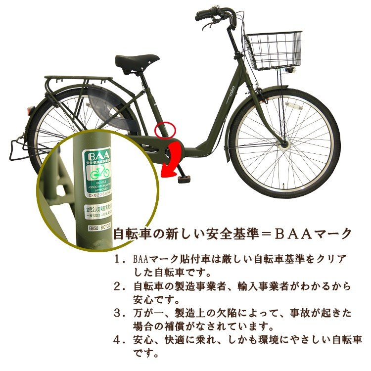 子供乗せ自転車 完全組立 セデオ 26インチ 3段変速 後チャイルドシート OGK 3人乗り対応 Pro-vocatio|jitensha-box|11