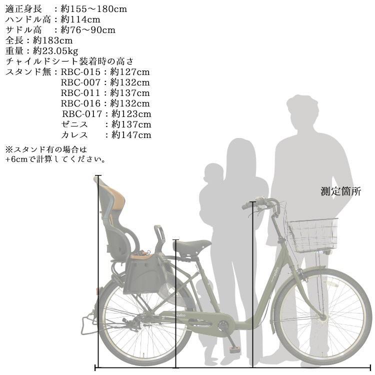 子供乗せ自転車 完全組立 セデオ 26インチ 3段変速 後チャイルドシート OGK 3人乗り対応 Pro-vocatio|jitensha-box|06