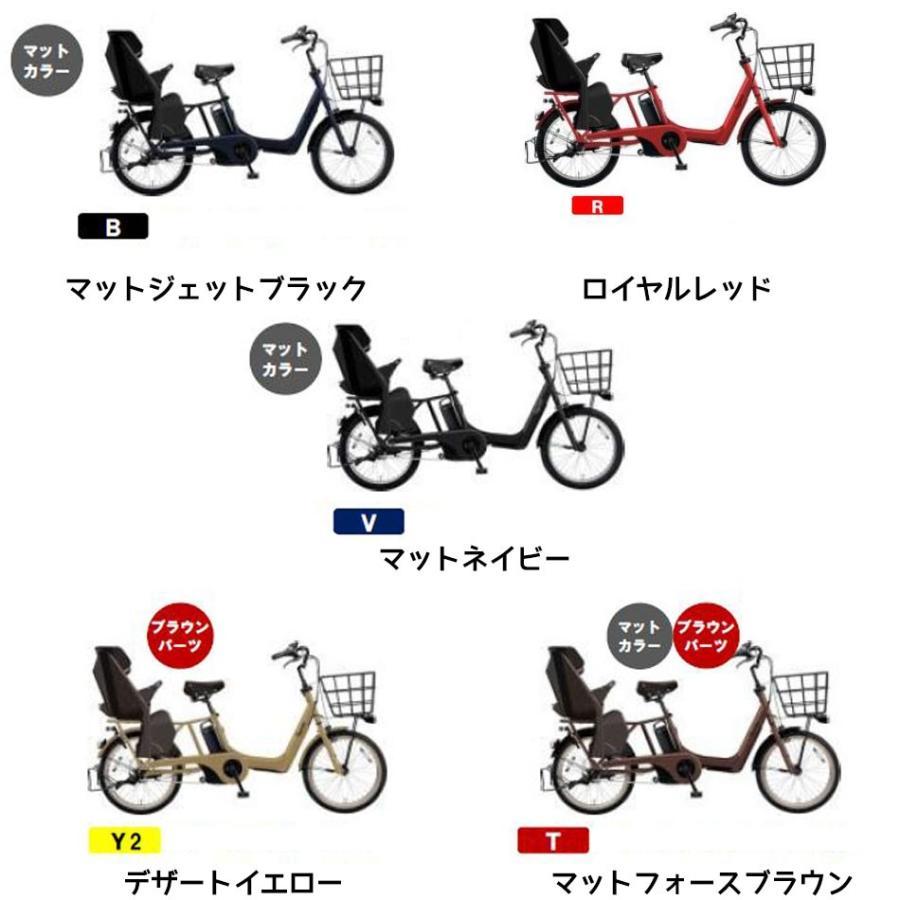 電動アシスト自転車 完全組立 ギュットアニーズDX パナソニック 20インチ 3段変速 後ろチャイルドシート付き BE-ELAD032|jitensha-box|02