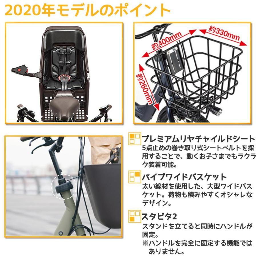 電動アシスト自転車 完全組立 ギュットアニーズDX パナソニック 20インチ 3段変速 後ろチャイルドシート付き BE-ELAD032|jitensha-box|03