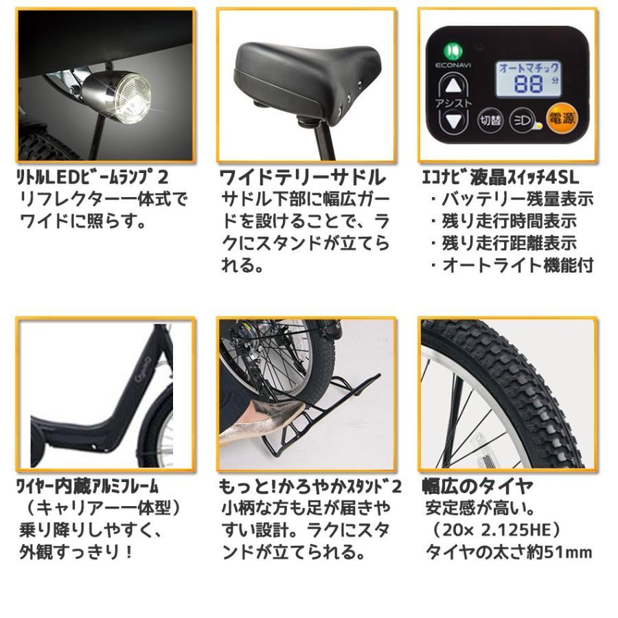 電動アシスト自転車 完全組立 ギュットアニーズDX パナソニック 20インチ 3段変速 後ろチャイルドシート付き BE-ELAD032|jitensha-box|04