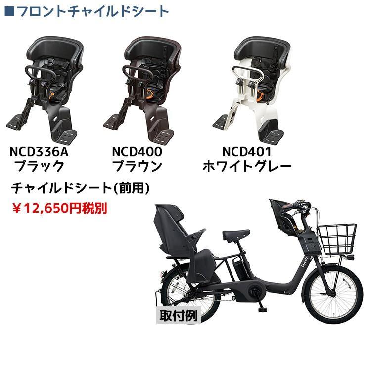 電動アシスト自転車 完全組立 ギュットアニーズDX パナソニック 20インチ 3段変速 後ろチャイルドシート付き BE-ELAD032|jitensha-box|06
