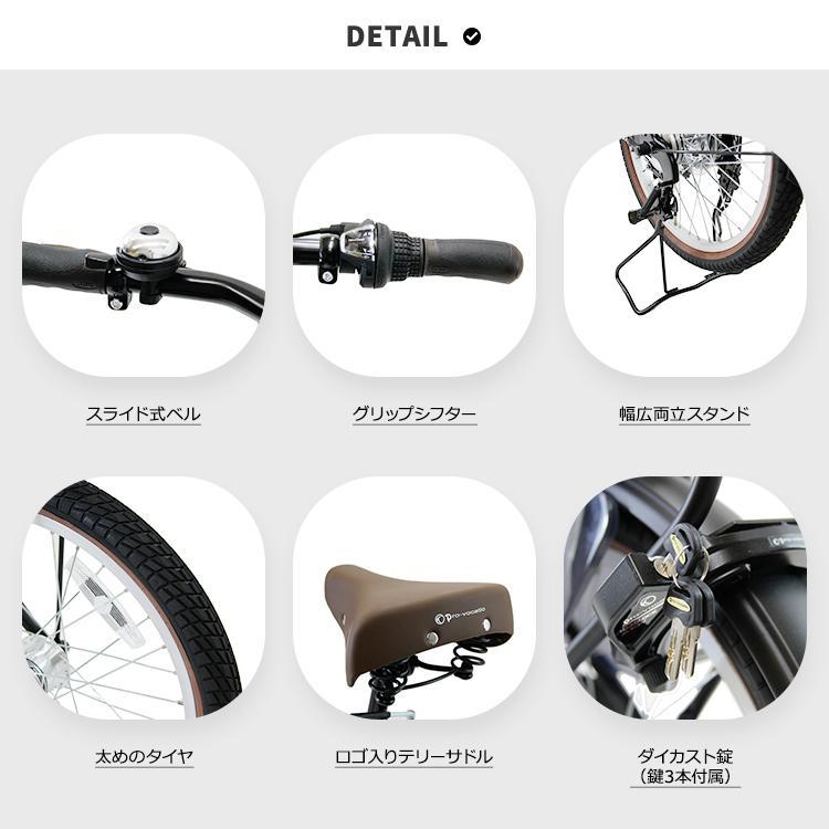 自転車 おしゃれ 小径車 完全組立 Pro-vocatio フィデース 20インチ 6段変速 LEDオートライト BAA|jitensha-box|02