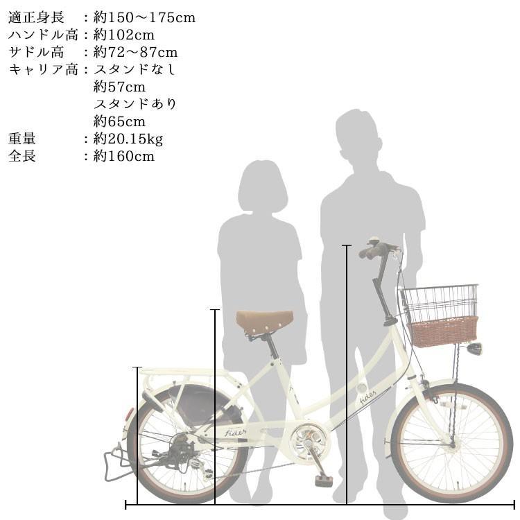 自転車 おしゃれ 小径車 完全組立 Pro-vocatio フィデース 20インチ 6段変速 LEDオートライト BAA|jitensha-box|09
