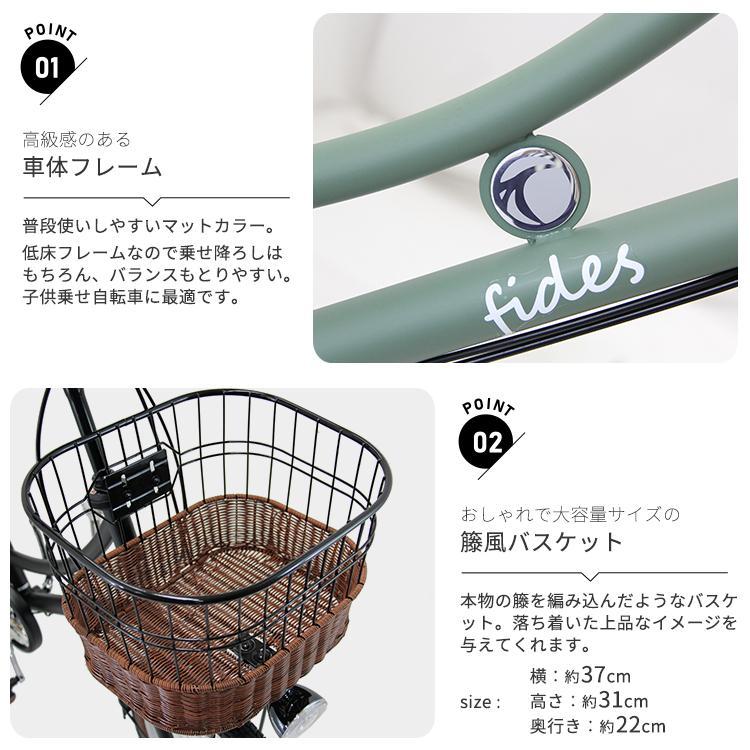 自転車 おしゃれ 小径車 完全組立 Pro-vocatio フィデース 20インチ 6段変速 LEDオートライト BAA|jitensha-box|03