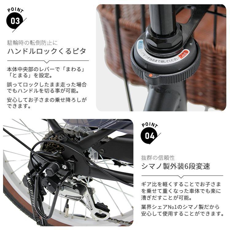 自転車 おしゃれ 小径車 完全組立 Pro-vocatio フィデース 20インチ 6段変速 LEDオートライト BAA|jitensha-box|04
