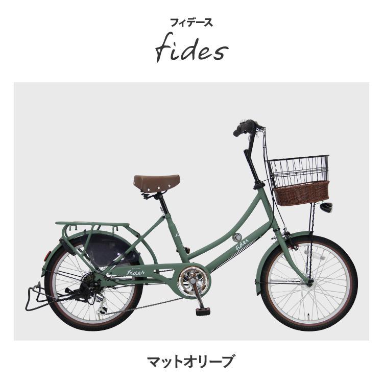 自転車 おしゃれ 小径車 完全組立 Pro-vocatio フィデース 20インチ 6段変速 LEDオートライト BAA|jitensha-box|06
