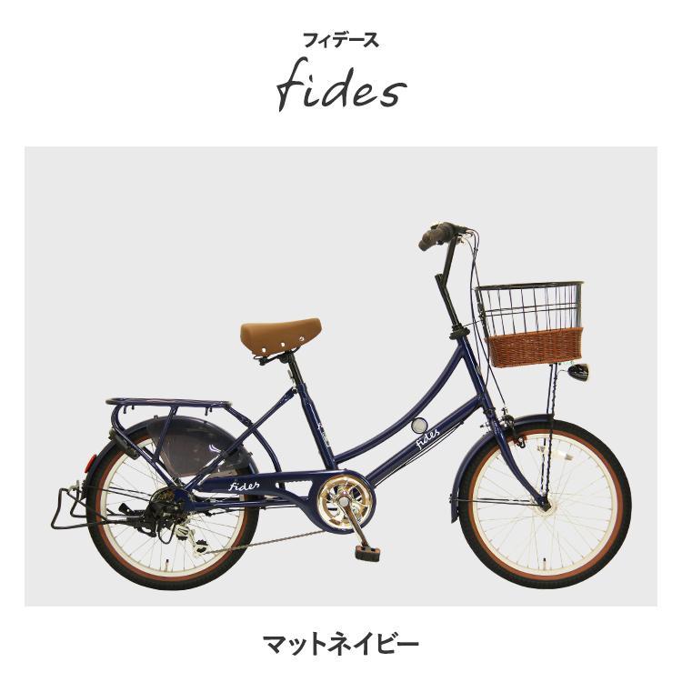 自転車 おしゃれ 小径車 完全組立 Pro-vocatio フィデース 20インチ 6段変速 LEDオートライト BAA|jitensha-box|07