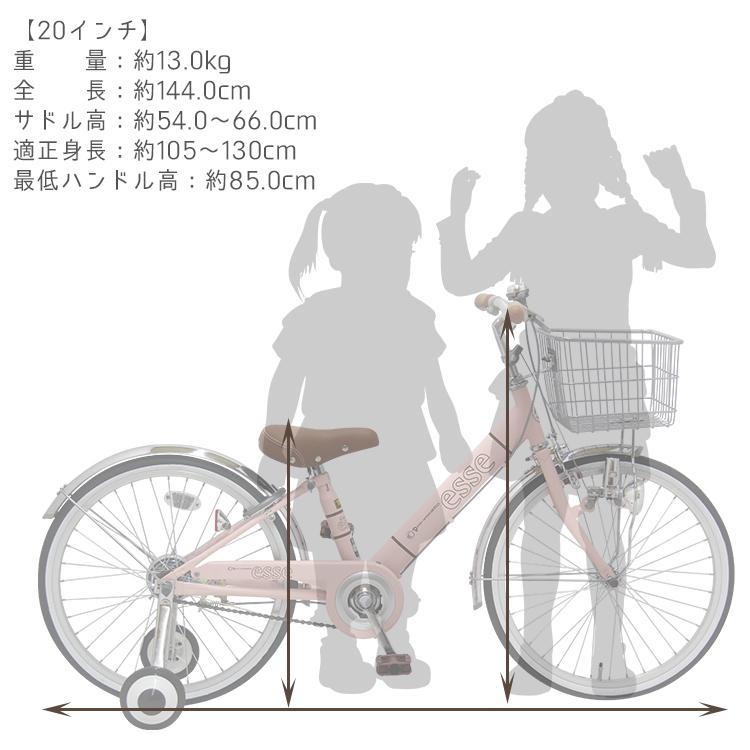 子供用自転車 完全組立 エッセ 20インチ 変速なし 補助輪付き BAA 女の子 小学生 Pro-vocatio モデル|jitensha-box|10
