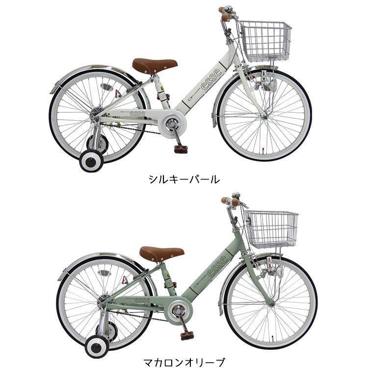 子供用自転車 完全組立 エッセ 20インチ 変速なし 補助輪付き BAA 女の子 小学生 Pro-vocatio モデル|jitensha-box|06