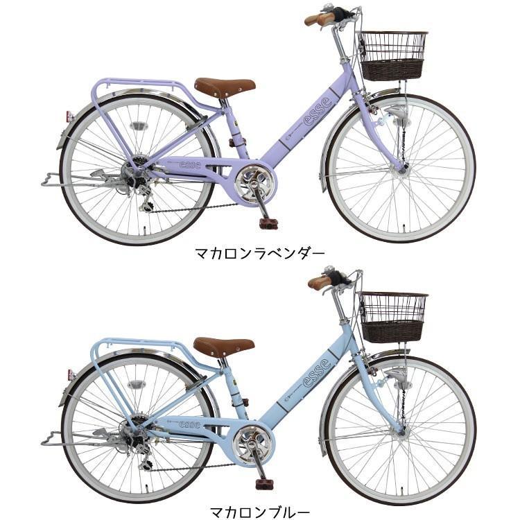 子供用自転車 完全組立 エッセFX 24インチ 6段変速 オートライト 両立スタンド 女の子 Pro-vocatio モデル jitensha-box 05