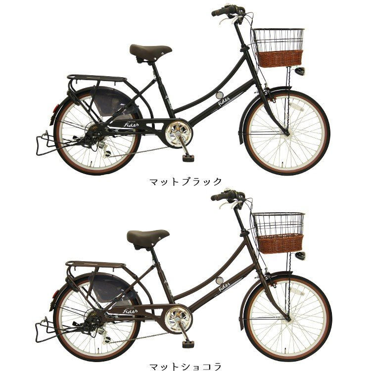 子供乗せ自転車 完全組立 おしゃれ Pro-vocatio フィデースDX 22インチ 6段変速 前後チャイルドシート付き 3人乗り対応 入園|jitensha-box|02