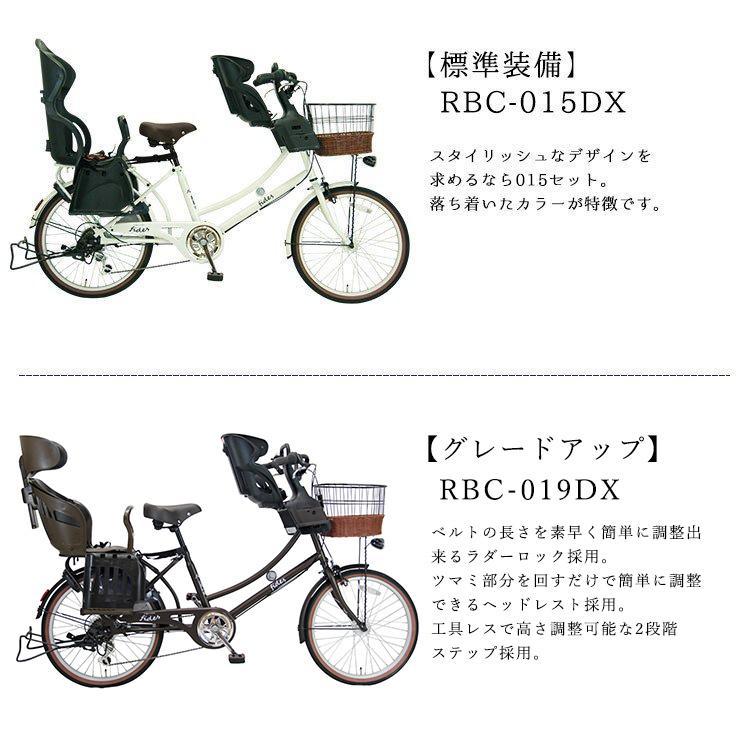 子供乗せ自転車 完全組立 おしゃれ Pro-vocatio フィデースDX 22インチ 6段変速 前後チャイルドシート付き 3人乗り対応 入園|jitensha-box|12