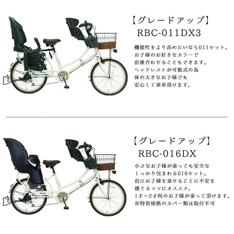 子供乗せ自転車 完全組立 おしゃれ Pro-vocatio フィデースDX 22インチ 6段変速 前後チャイルドシート付き 3人乗り対応 入園|jitensha-box|13