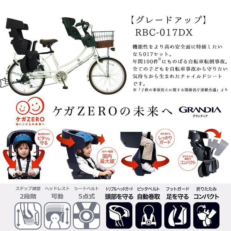 子供乗せ自転車 完全組立 おしゃれ Pro-vocatio フィデースDX 22インチ 6段変速 前後チャイルドシート付き 3人乗り対応 入園|jitensha-box|14