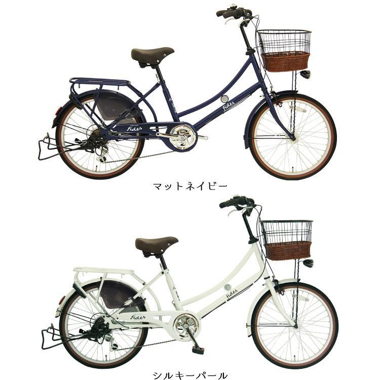 子供乗せ自転車 完全組立 おしゃれ Pro-vocatio フィデースDX 22インチ 6段変速 前後チャイルドシート付き 3人乗り対応 入園|jitensha-box|03