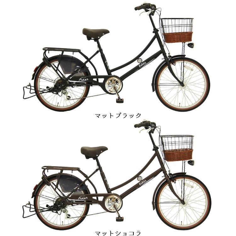 自転車 小径車 完全組立 おしゃれ Pro-vocatio フィデースDX 22インチ 外装6段変速 LEDオートライト 3人乗り対応 BAA レトロ jitensha-box 02