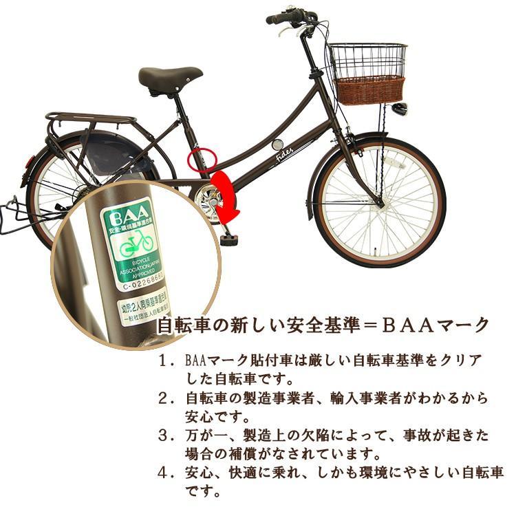 自転車 小径車 完全組立 おしゃれ Pro-vocatio フィデースDX 22インチ 外装6段変速 LEDオートライト 3人乗り対応 BAA レトロ jitensha-box 09