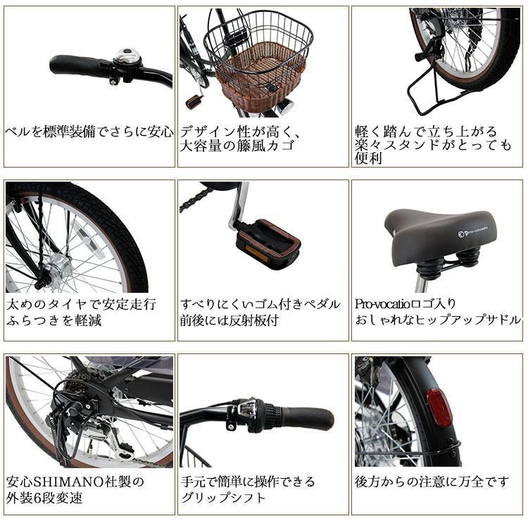 自転車 小径車 完全組立 おしゃれ Pro-vocatio フィデースDX 22インチ 外装6段変速 LEDオートライト 3人乗り対応 BAA レトロ jitensha-box 07