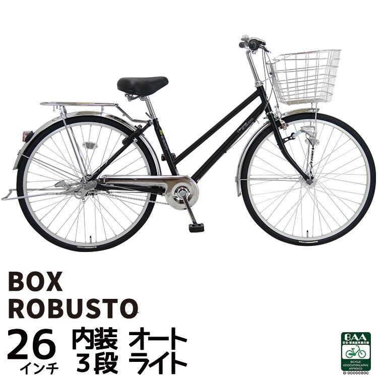 自転車 シティサイクル 完全組立 通勤 通学 Pro-vocatio ロブスト 26インチ 内装3段変速 オートライト jitensha-box
