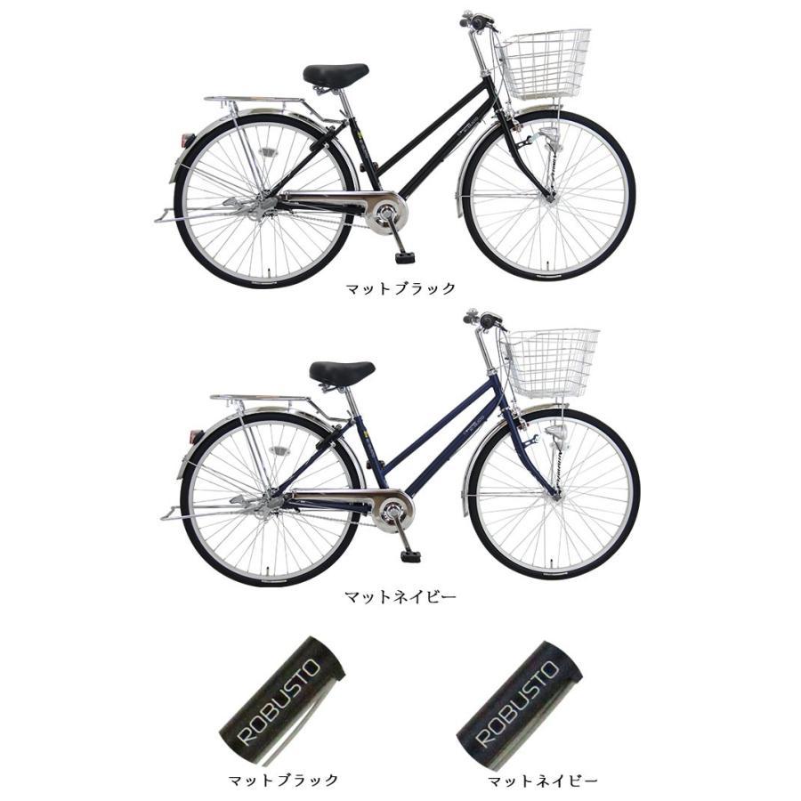 自転車 シティサイクル 完全組立 通勤 通学 Pro-vocatio ロブスト 26インチ 内装3段変速 オートライト jitensha-box 02