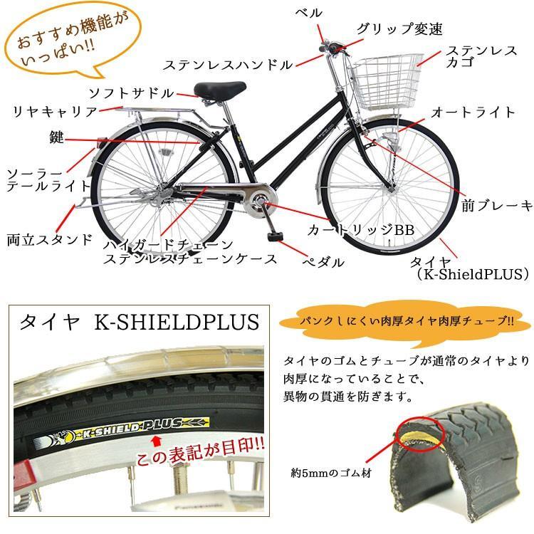 自転車 シティサイクル 完全組立 通勤 通学 Pro-vocatio ロブスト 26インチ 内装3段変速 オートライト jitensha-box 03
