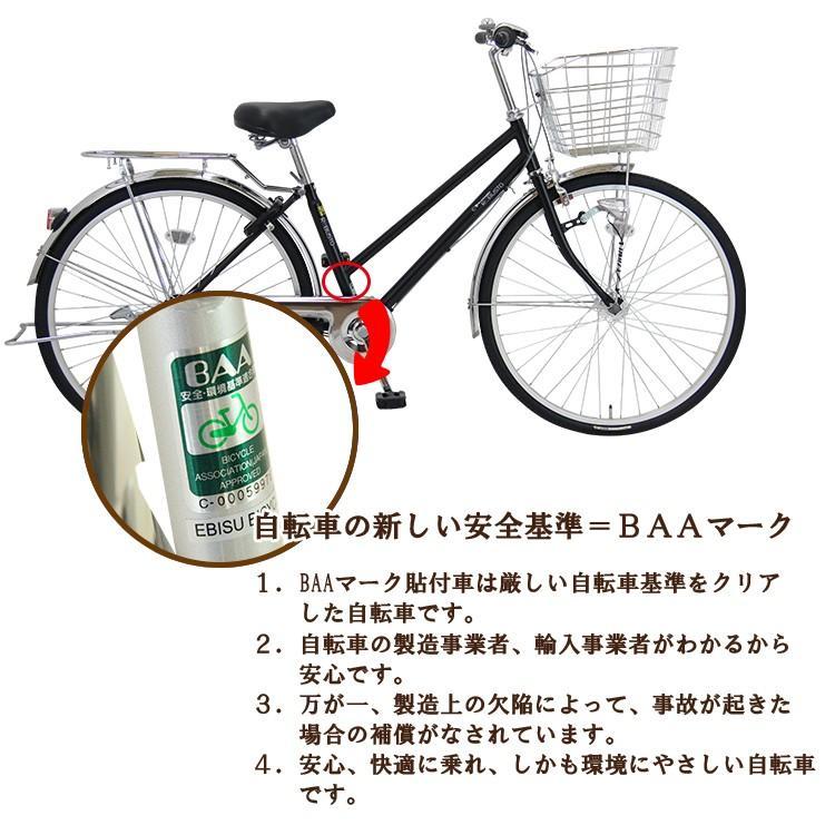 自転車 シティサイクル 完全組立 通勤 通学 Pro-vocatio ロブスト 26インチ 内装3段変速 オートライト jitensha-box 06
