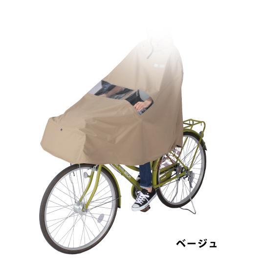 【自転車と同時購入専用】自転車 サイクルウェア ポンチョ おしゃれ マルト D-3PO-PG jitensha-box 02