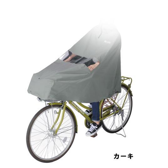 【自転車と同時購入専用】自転車 サイクルウェア ポンチョ おしゃれ マルト D-3PO-PG jitensha-box 03