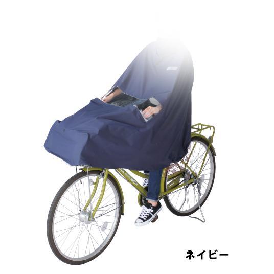 【自転車と同時購入専用】自転車 サイクルウェア ポンチョ おしゃれ マルト D-3PO-PG|jitensha-box|04