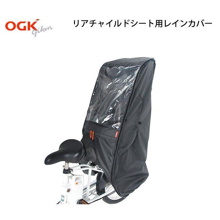 【自転車と同時購入専用】自転車 レインカバー MARUTO D-5RBBDX シートカバー|jitensha-box
