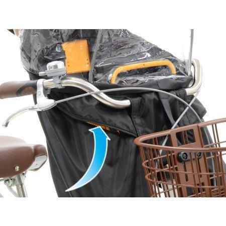 【自転車と同時購入専用】自転車 レインカバー チャイルドシート 前 RCF-003 雨よけ 風よけ 風防 jitensha-box 05