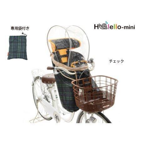 【自転車と同時購入専用】自転車 レインカバー チャイルドシート 前 RCF-003 迷彩 雨よけ 風よけ 風防|jitensha-box|02
