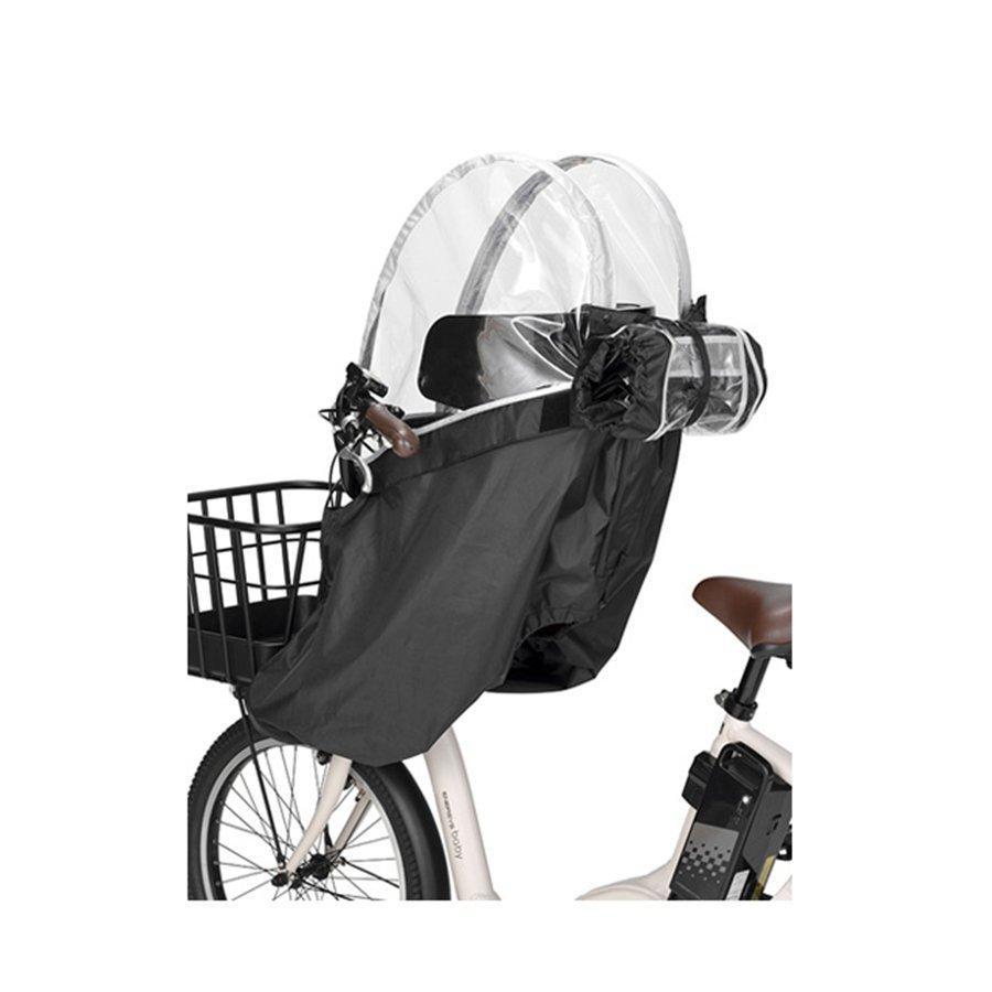 【自転車と同時購入専用】自転車 レインカバー ヘッドレスト付 チャイルドシート用 前 フロント OGK オージーケー RCF-008|jitensha-box|03