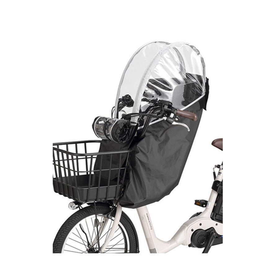 【自転車と同時購入専用】自転車 レインカバー ヘッドレスト付 チャイルドシート用 前 フロント OGK オージーケー RCF-008|jitensha-box|04