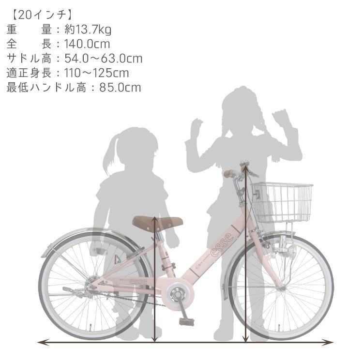 アウトレット 在庫限り 子供用自転車 完全組立 エッセ 24インチ 22インチ 20インチ 変速なし 女の子 男の子 小学生 Pro-vocatio モデル 012|jitensha-box|09