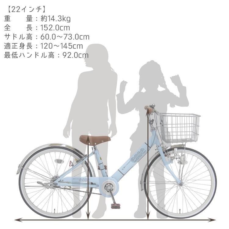 アウトレット 在庫限り 子供用自転車 完全組立 エッセ 24インチ 22インチ 20インチ 変速なし 女の子 男の子 小学生 Pro-vocatio モデル 012|jitensha-box|10