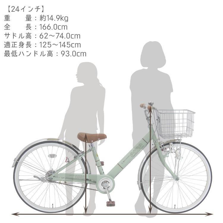 アウトレット 在庫限り 子供用自転車 完全組立 エッセ 24インチ 22インチ 20インチ 変速なし 女の子 男の子 小学生 Pro-vocatio モデル 012|jitensha-box|11
