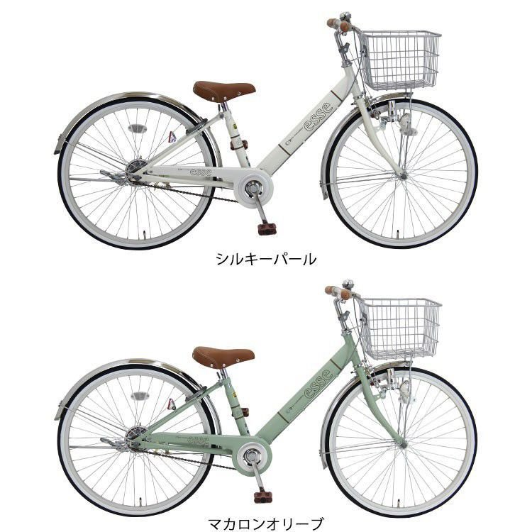 アウトレット 在庫限り 子供用自転車 完全組立 エッセ 24インチ 22インチ 20インチ 変速なし 女の子 男の子 小学生 Pro-vocatio モデル 012|jitensha-box|04