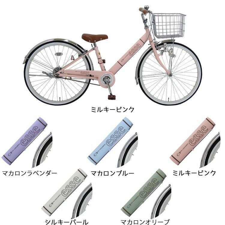 アウトレット 在庫限り 子供用自転車 完全組立 エッセ 24インチ 22インチ 20インチ 変速なし 女の子 男の子 小学生 Pro-vocatio モデル 012|jitensha-box|05