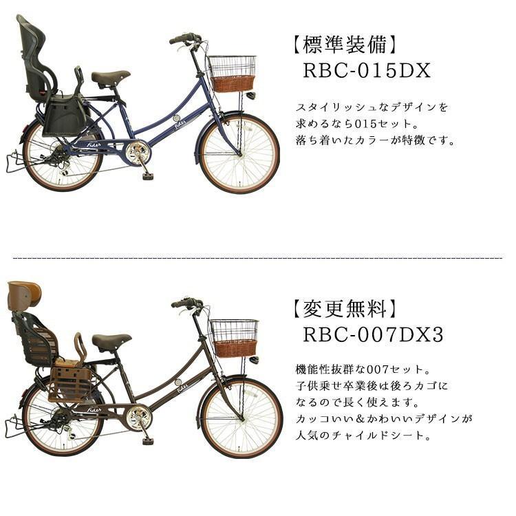アウトレット 在庫限り 子供乗せ自転車 完全組立 おしゃれ Pro-vocatioフィデースDX 20インチ 6段変速 後ろチャイルドシート付き 3人乗り対応|jitensha-box|12