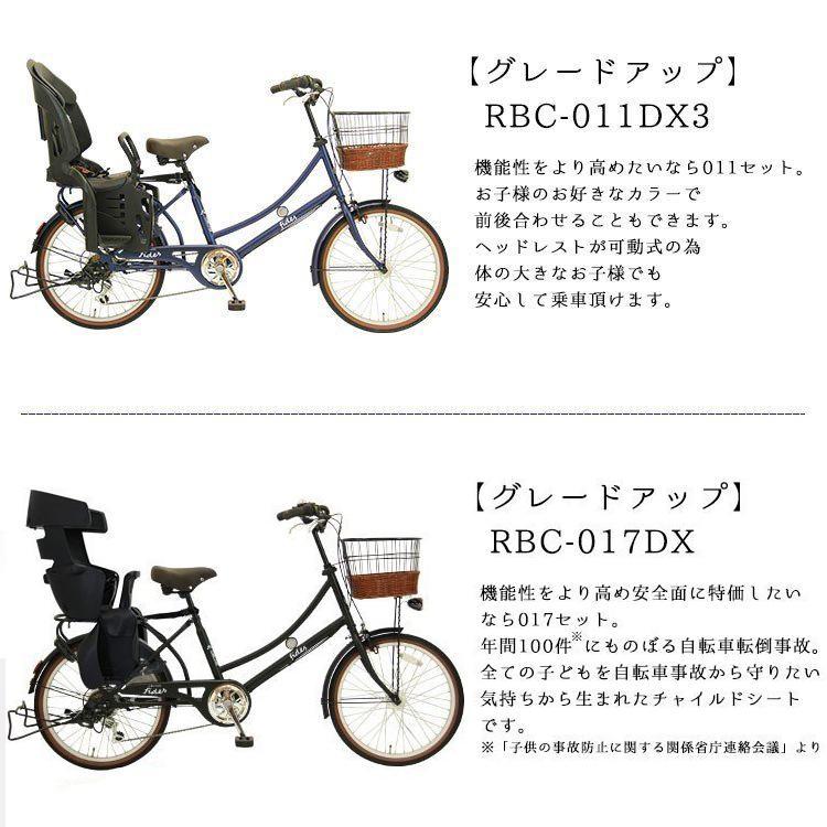 アウトレット 在庫限り 子供乗せ自転車 完全組立 おしゃれ Pro-vocatioフィデースDX 20インチ 6段変速 後ろチャイルドシート付き 3人乗り対応|jitensha-box|13