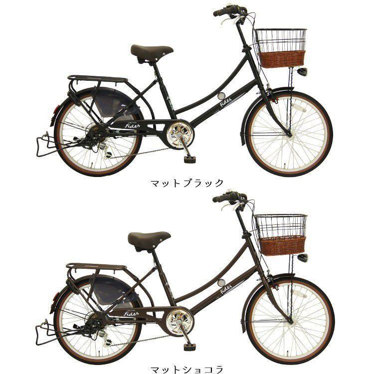 アウトレット 在庫限り 子供乗せ自転車 完全組立 おしゃれ Pro-vocatioフィデースDX 20インチ 6段変速 後ろチャイルドシート付き 3人乗り対応|jitensha-box|03