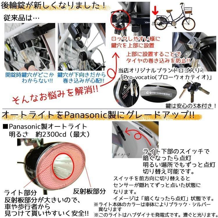 アウトレット 在庫限り 子供乗せ自転車 完全組立 おしゃれ Pro-vocatioフィデースDX 20インチ 6段変速 後ろチャイルドシート付き 3人乗り対応|jitensha-box|07