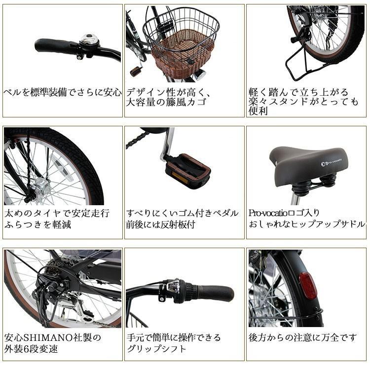 アウトレット 在庫限り 子供乗せ自転車 完全組立 おしゃれ Pro-vocatioフィデースDX 20インチ 6段変速 後ろチャイルドシート付き 3人乗り対応|jitensha-box|08