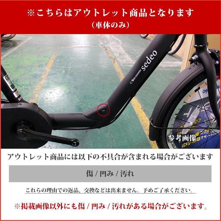 アウトレット 在庫限り 子供乗せ自転車 完全組立 Pro-vocatio セデオ 20インチ 3段変速 後ろチャイルドシート付き 3人乗り対応 オートライト 003 jitensha-box 02