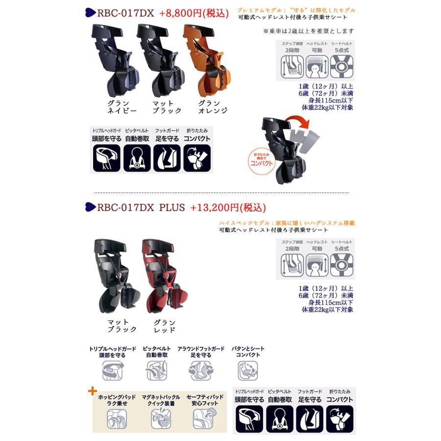 アウトレット 在庫限り 子供乗せ自転車 完全組立 Pro-vocatio セデオ 20インチ 3段変速 後ろチャイルドシート付き 3人乗り対応 オートライト 003 jitensha-box 10