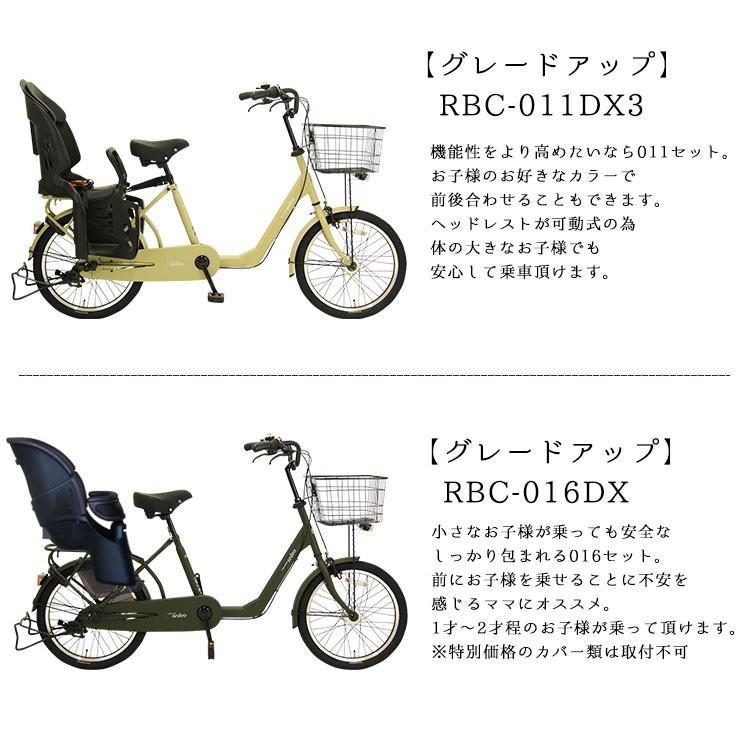 アウトレット 在庫限り 子供乗せ自転車 完全組立 Pro-vocatio セデオ 20インチ 3段変速 後ろチャイルドシート付き 3人乗り対応 オートライト 003 jitensha-box 12
