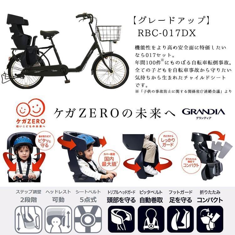 アウトレット 在庫限り 子供乗せ自転車 完全組立 Pro-vocatio セデオ 20インチ 3段変速 後ろチャイルドシート付き 3人乗り対応 オートライト 003 jitensha-box 13