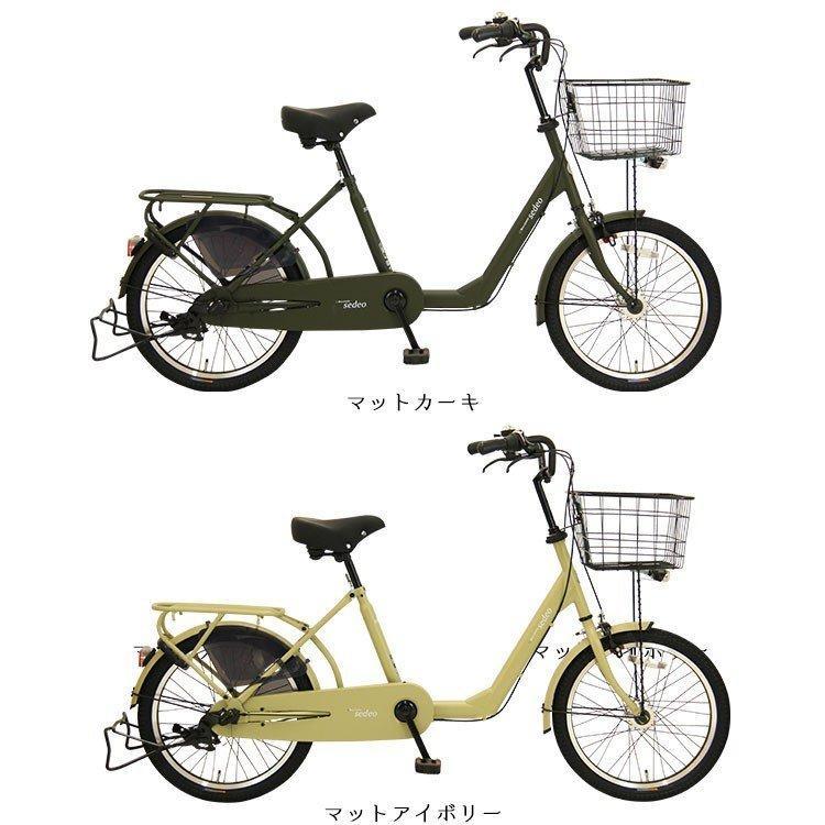アウトレット 在庫限り 子供乗せ自転車 完全組立 Pro-vocatio セデオ 20インチ 3段変速 後ろチャイルドシート付き 3人乗り対応 オートライト 003 jitensha-box 03